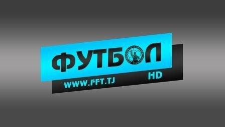Муждаи нав дар соли 2017. ФФТ бо номи «Футбол» шабакаи телевизионӣ мекушояд