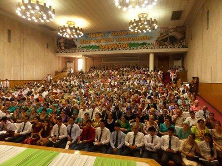 Конференсияи                                                            «Маорифчиён»-и шахри Норак
